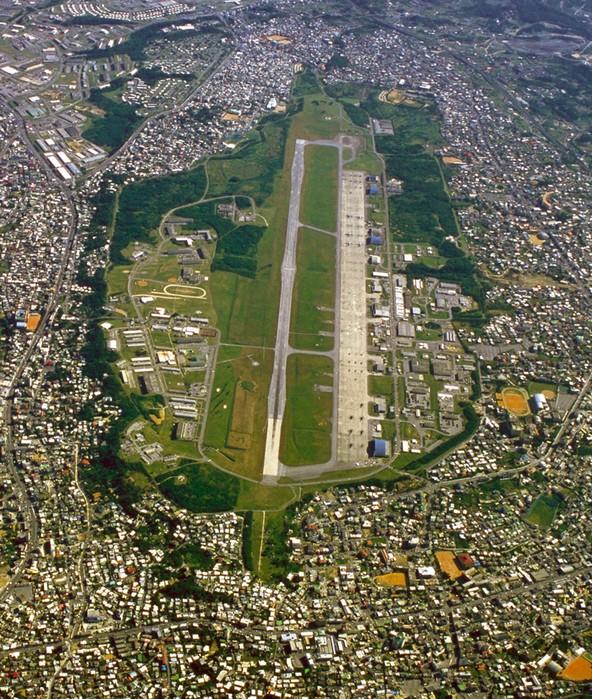 Američka baza Futenma na Okinawi